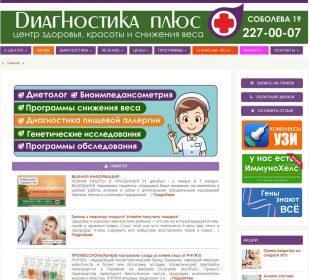 online_ural_web_1