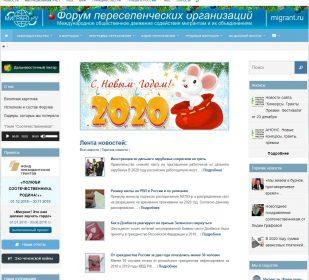 online_ural_web_5