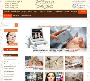 online_ural_web_6